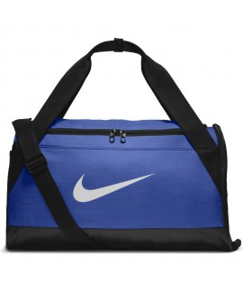 BA5335-480 NIKE BRASILIA (SMALL) TRAINING DUFFEL BAG