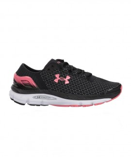 3000290 UNDER ARMOR W SPEEDFORM INTAKE 2